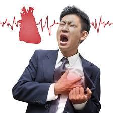 Obat Masalah Jantung