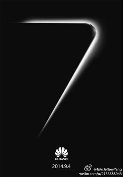 Huawei Siap Ungkap Sang Unggulan Baru pada 4 September