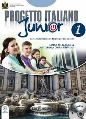 تحميل كتاب الوزارة فى اللغة الايطالية للصف الاول الثانوى