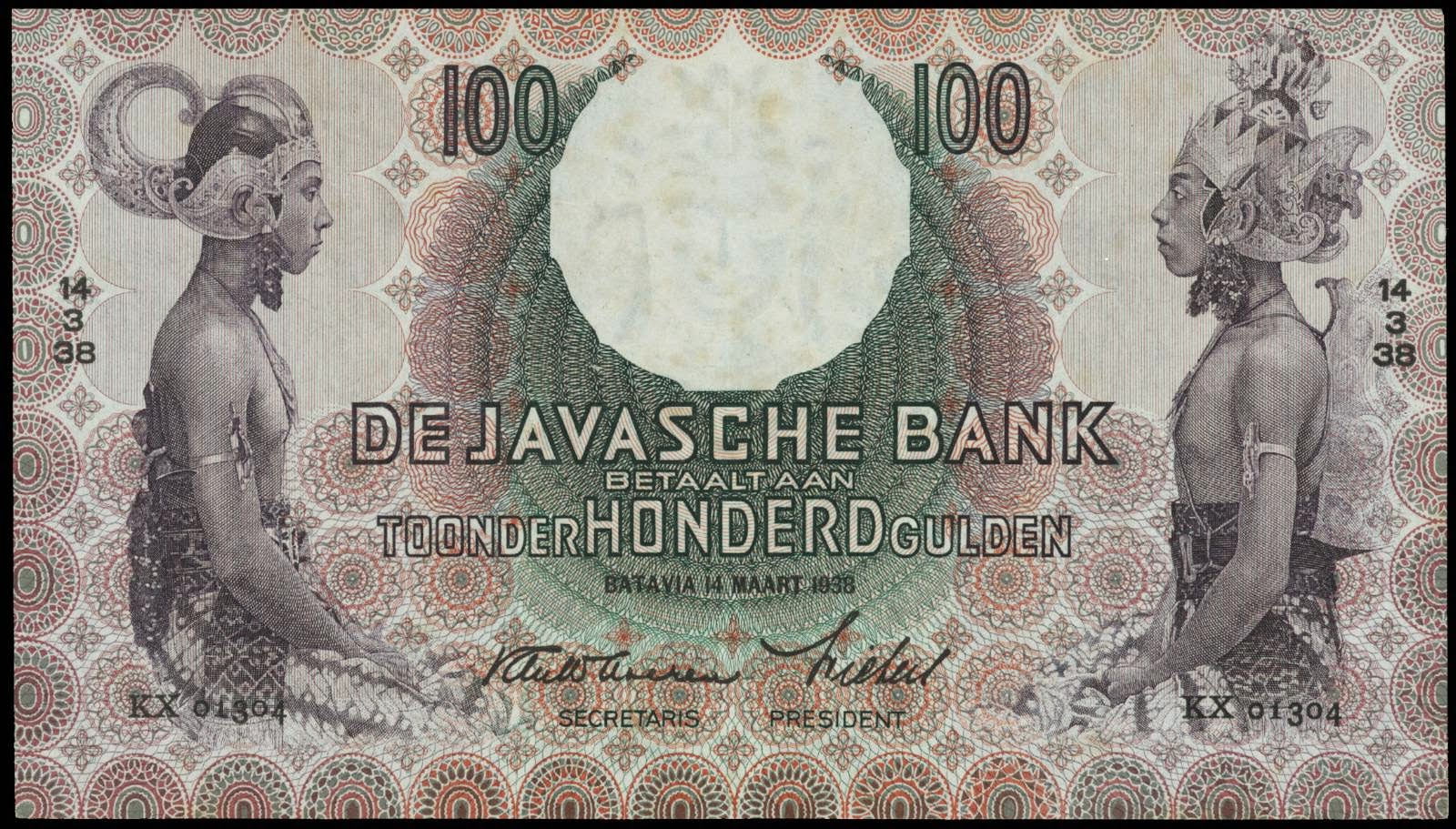 Netherlands Indies Currency 100 Gulden banknote 1938 Javanese Dancers