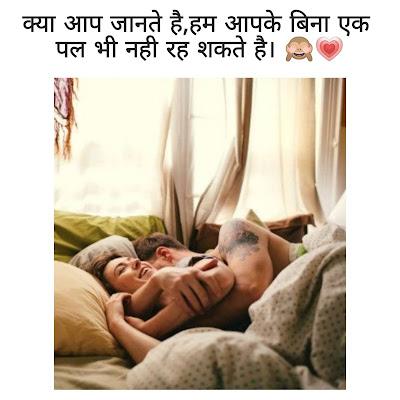 love shayari, love status, love status in hindi, love शायरी, romance shayari, romantic, shayari, shayari image hd, Urdu shayari, लव वाली शायरी अच्छा अच्छा,
