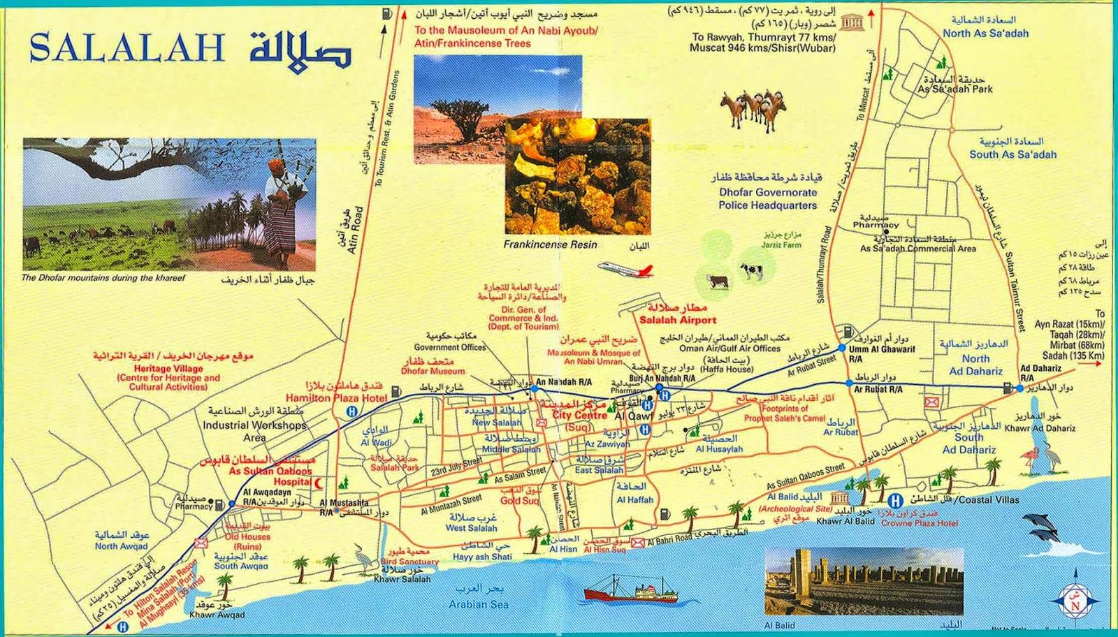 Karte Oman Salalah.Salalah Dhofar Region In Sultanate Of Oman Dhofar Road Map