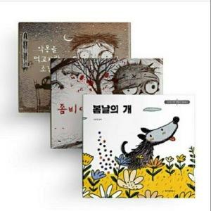 Terdapat Pesan Dari Buku Dongeng di Drama Korea It's Okay to Not Be Okay