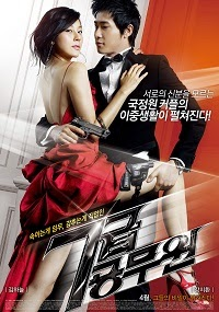 Watch My Girlfriend Is an Agent (Chilgeup gongmuwon) Online Free in HD