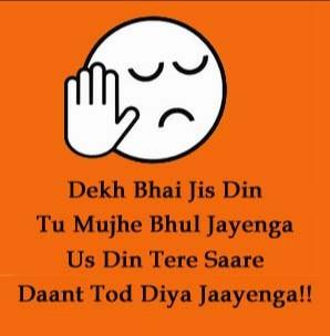 Happy Rakhi Memes   Happy Raksha Bandhan Memes   Happy Rakhi Memes for brothers and Sisters   Happy Raksha Bandhan Memes for Brother and Sisters