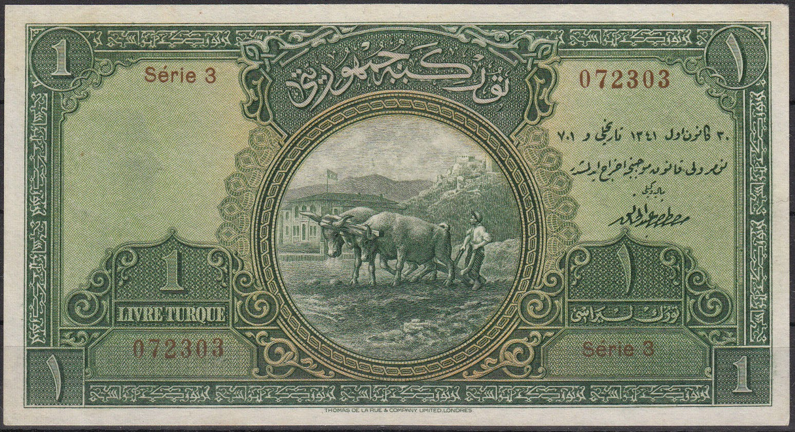 "Turkey Banknotes 1 Turkish Lira ""Livre Turque"" note 1926"
