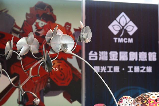 [台南][後壁] 2017台灣國際蘭展