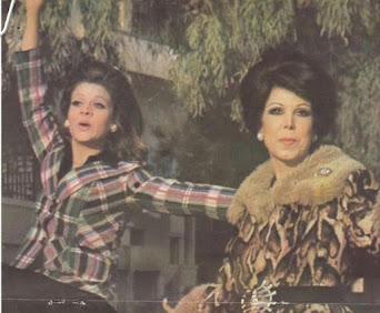 Safaa Abu El-Soued and Ragaa El-Gedawy