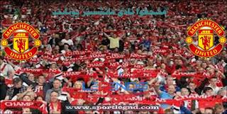 مانشستر سيتي,ريال مدريد,برشلونة,مانشستر يونايتد,اخبار كرة القدم,ليفربول و مانشستر سيتي,يوفنتوس,رونالدو,مانشستر سيتي وليفربول,كريستيانو رونالدو,مشجعوا نادي مانشستر يونايتد,تشيلسي,الدوري الانجليزي,مانشستر,جماهير مانشستر يونايتد,اخبار ريال مدريد,اكثر نوادي كرة القدم شعبية,ليفربول,محمد صلاح