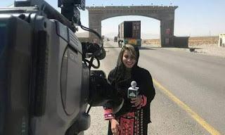 shaheena shaheen journalist pakistan,shaheena shaheen journalist,shopefe,news,latestnews,javedch,theglob,theglobx,timesnews,latestupdates,newshunt,indiatimes,pakistannews,latest of pakistan