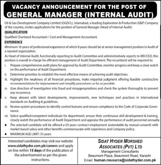 JOBS | The Post of General Manager (Internal Audit)