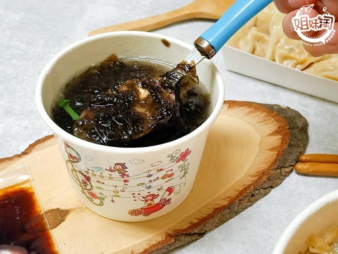 三民區中式推薦-王記牛肉麵
