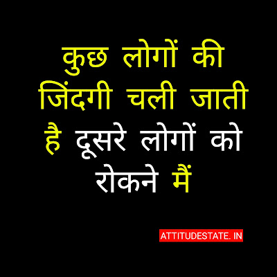 short motivational status for whatsapp