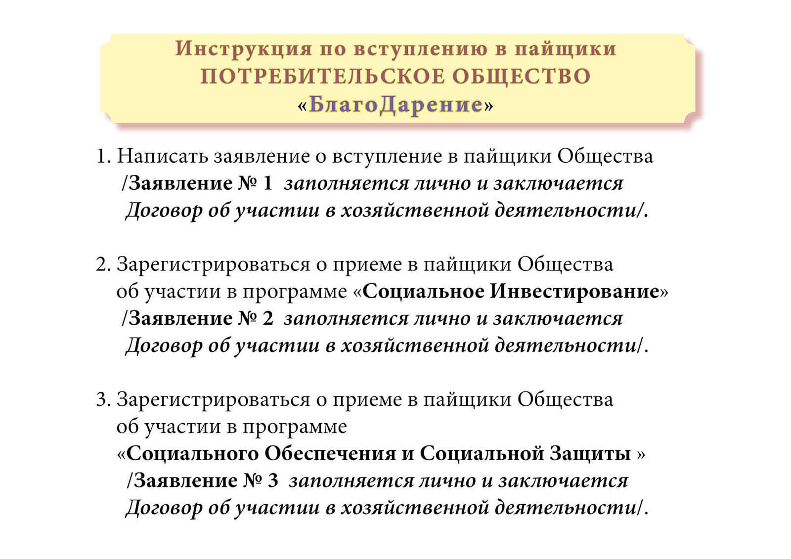 Образец заполнения счет фактуры если освобожден от ндс