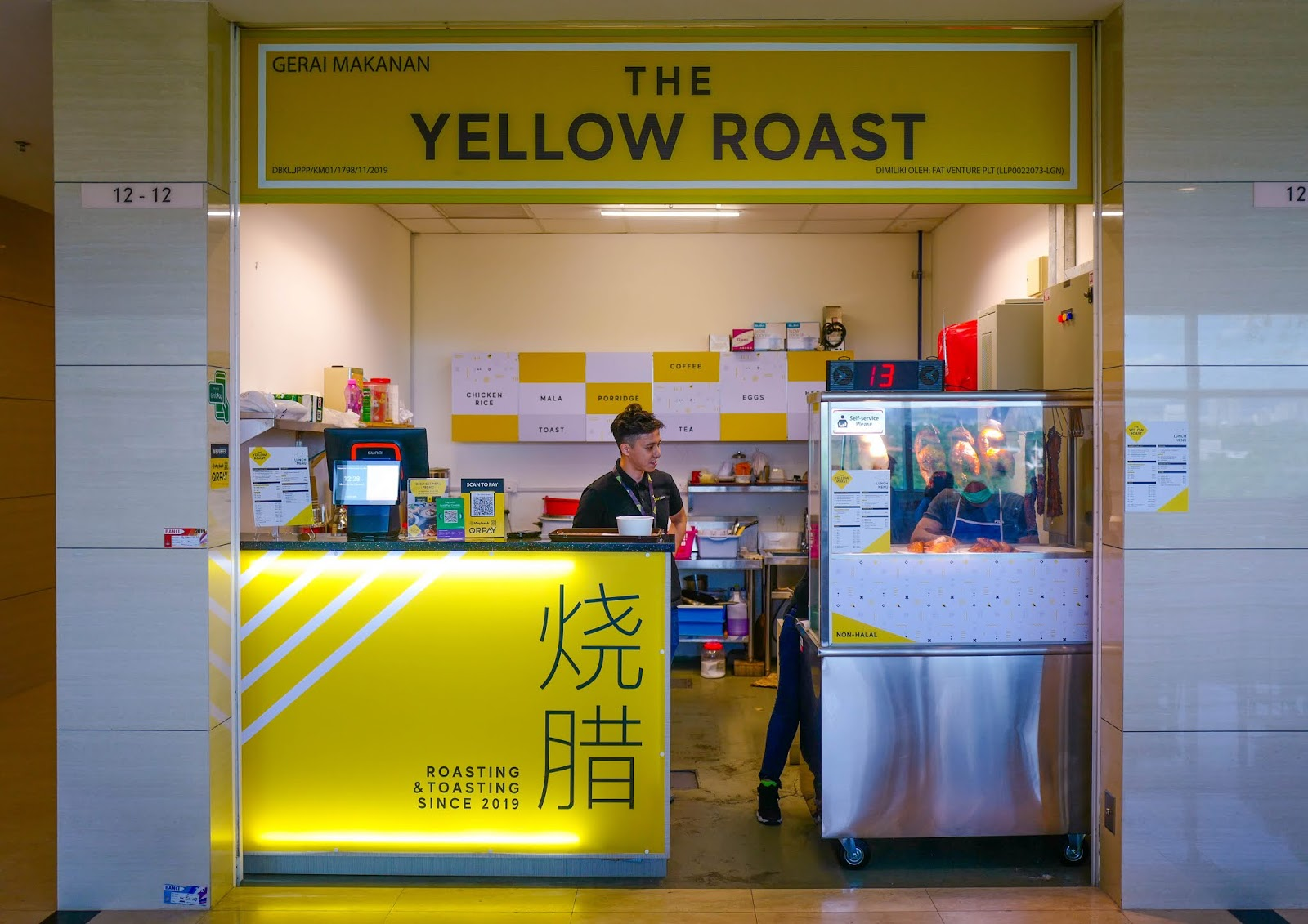 the yellow roast, q sentral