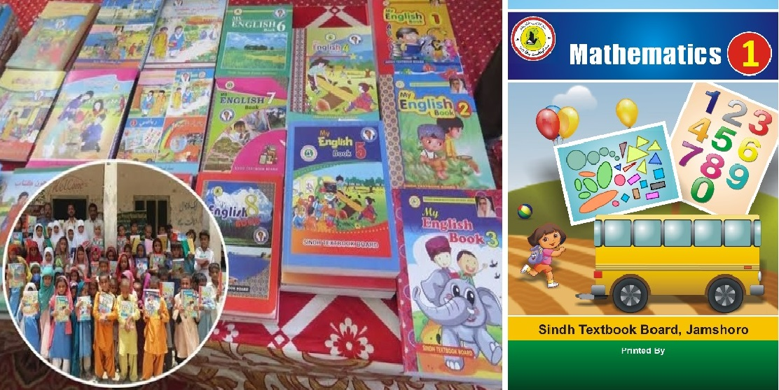 Download Sindh Text Book Board STBB Jamshoro from Class 1 to Class 10 in Pdf files books 2020