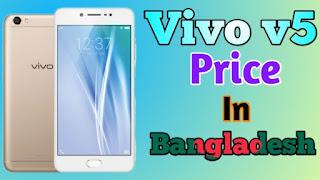 Vivo v5 Price In Bangladesh Market