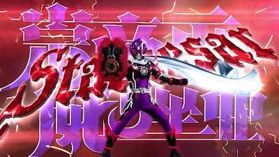 Kikai Sentai Zenkaiger Episode 26 Clips