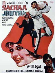 Sachaa_Jhutha_poster