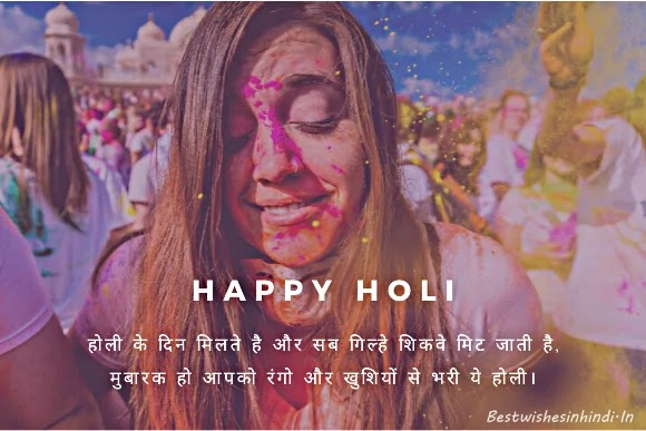 happy holi shayari