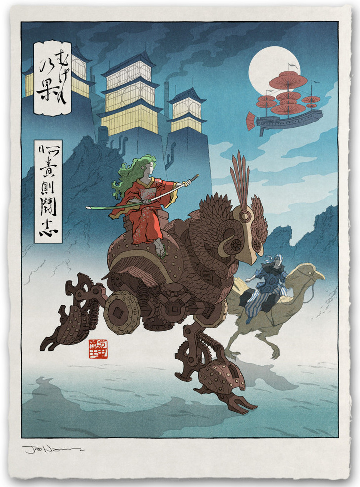The Geeky Nerfherder: #CoolArt: \'Ukiyo-e Heroes\' by Jed Henry