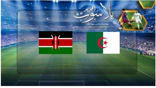 نتيجة مباراة الجزائر وكينيا اليوم 23-06-2019 كأس الأمم الأفريقية