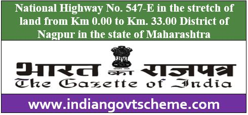 National Highway No. 547