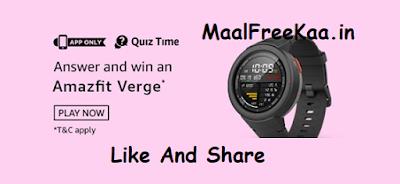 Amazfit Verge Quiz Time