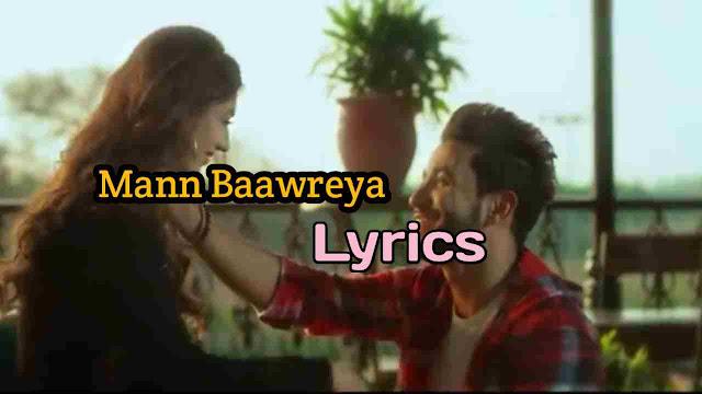 Mann Baawreya Lyrics – Madhav Mahajan