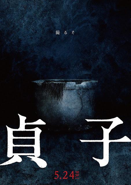 Sinopsis Film Horror Jepang Sadako (2019)