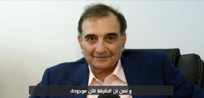 Réunion sur la compréhension de la croisade de Nabil Karoui publiée sur YouTube