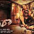 Ishika Singh's Meera Movie Wallpaper