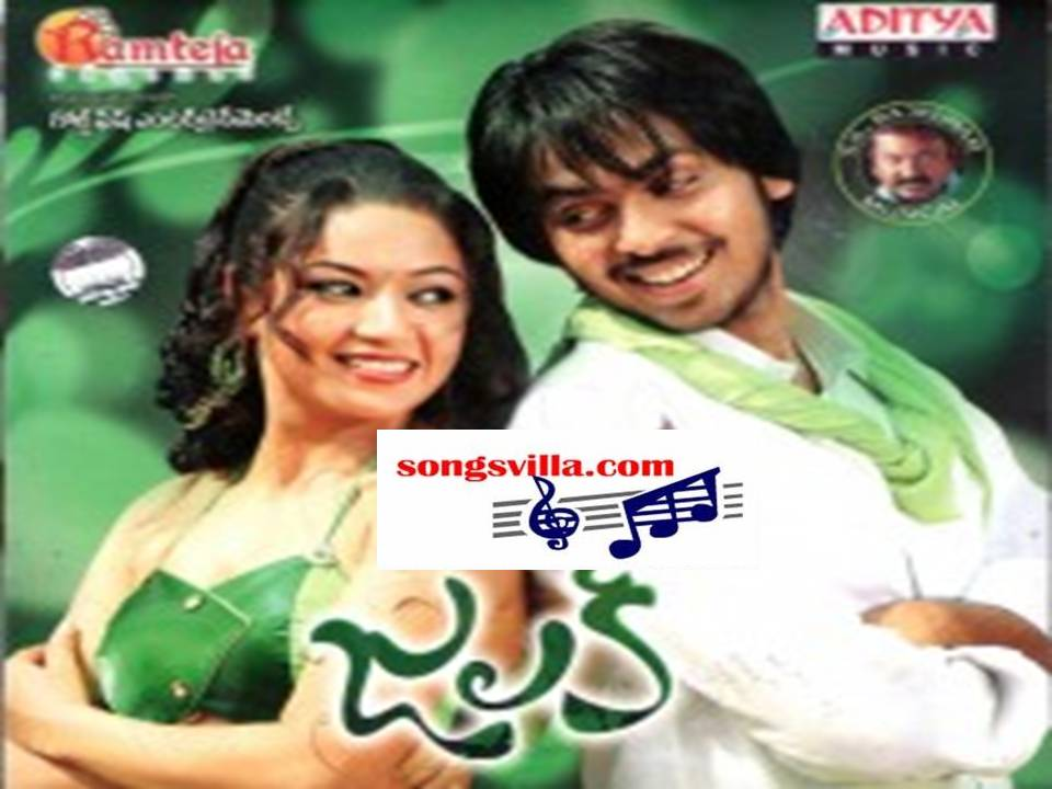 Telugu Movies Background Music Free Download Mp3 - bhxsonar