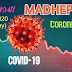 मधेपुरा में 26 नए कोरोना संक्रमित, जानिए कितने हुए स्वस्थ और कितने हैं एक्टिव केस
