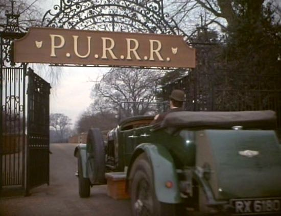 Steed driving through the gates at P.U.R.R.R. , North Mymms Park  Screen grab from http://averagerslocations.blogspot.com
