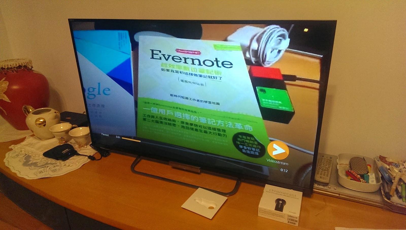 Chromecast 播放電腦硬碟影片字幕投影TV 設定教學