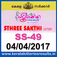kerala lottery result, kerala lottery, kerala lottery result today, keralalotteriesresults.in-04-04-2017-ss-49-live-sthree-sakthi-lottery-results-today-kerala-lottery-result, kerala-government-result-gov.in-picture-image-images-pics-pictures
