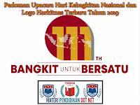 Pedoman Upacara Hari Kebagkitan Nasional dan Logo Harkitnas Terbaru Tahun 2019