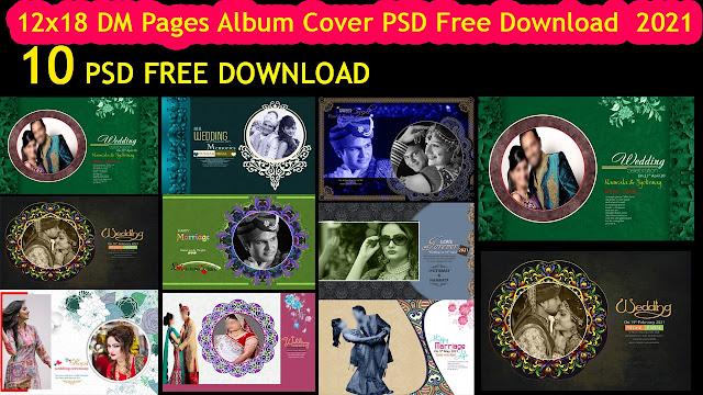12x18 New DM Wedding Album Cover PSD Free Download 2021