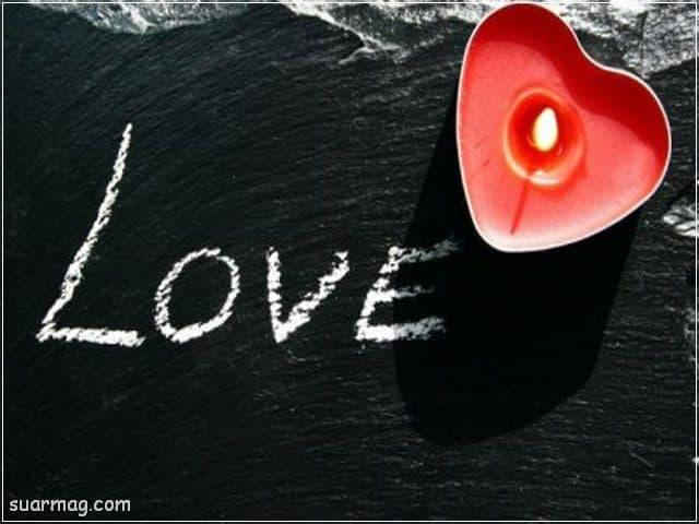 صور حب رومانسيه 22   Romantic love pictures 22