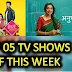 Indian Television serials TRP this week 40 - Bigg Boss 15 TRP ratings of the first week