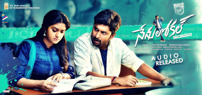 Nenu Local Distrub Chestha ninnu Song lyrics in English-Telugu images Text