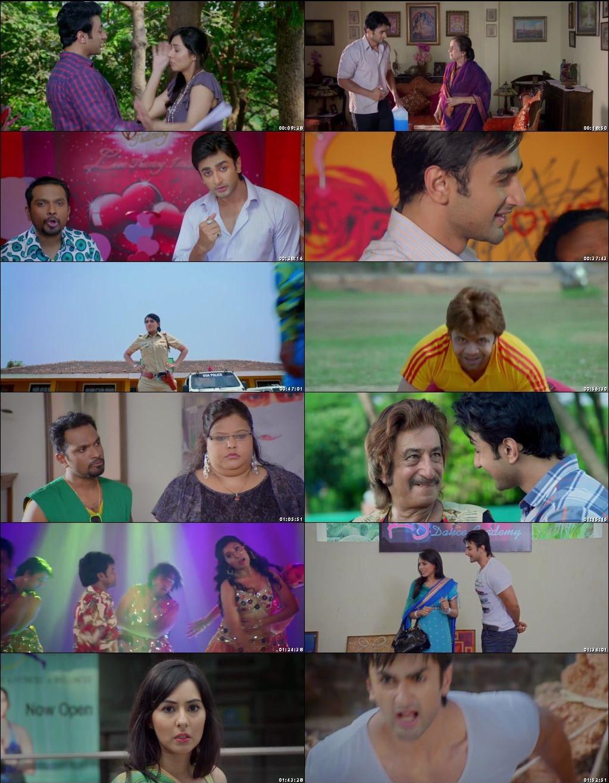 Love Trainning 2018 Full Hindi Movie Online Watch