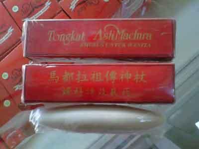 Tongkat madura kotak merah