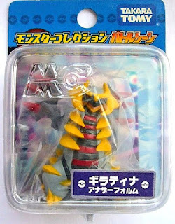 Giratina figure another form Takara Tomy Monster Collection Battle Scene series