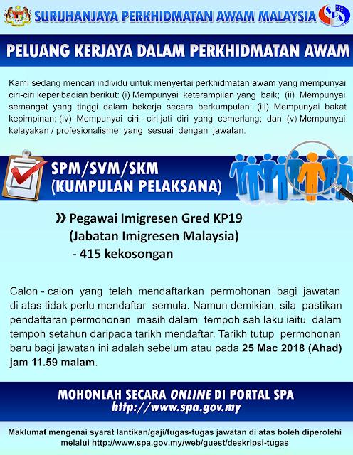 Permohonan Pegawai Imigresen Gred KP19 Jabatan Imigresen Malaysia