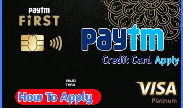 paytm credit card apply online कैसे करे हिंदी