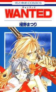 Haru wa Sakura Manga
