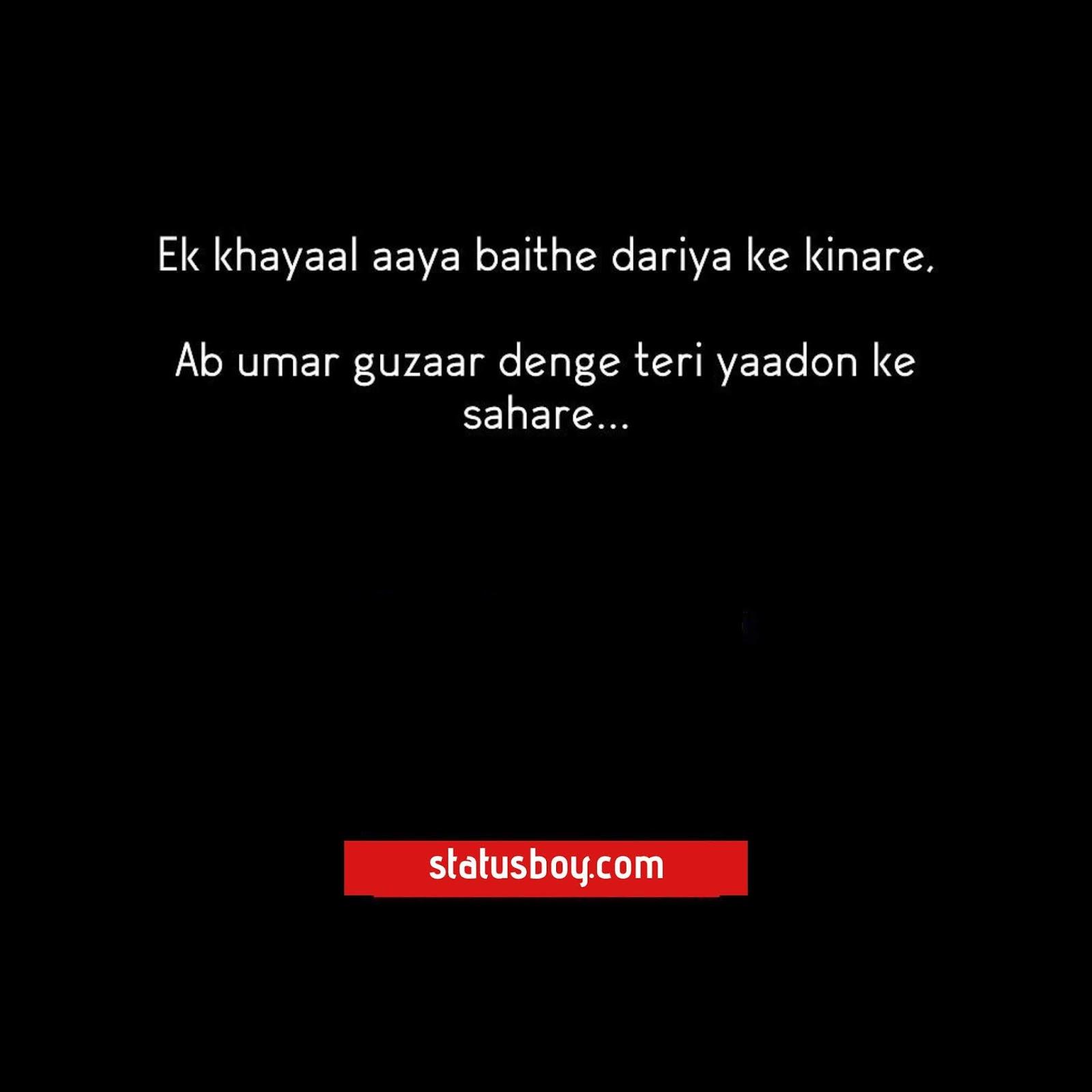 New Urdu Poetry Image