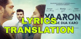 Yaaron Rab Se Dua Karo Lyrics in English | With Translation | – Akhil Sachdeva